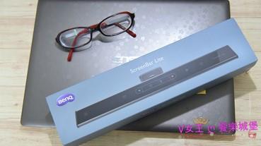 【筆電智能掛燈推薦】BenQ WiT ScreenBar Lite 筆電智能掛燈 ~ 輕巧好攜帶、智慧護眼、可調色溫舒適照明,長期使用電腦者必備 !