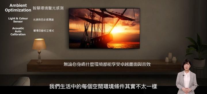 Sony 黑科技又來了!BRAVIA XR 系列超高畫質顯示器登台,首創仿人腦運作的認知智慧影像處理技術(補充 Sony 工程師解說)
