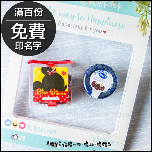 透明盒米奇米妮風格hero藍蓋果醬-俏皮款(滿100份免費印名字)-迎賓送客禮/迪士尼婚禮主題