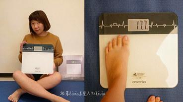 【數位體重計】oserio歐瑟若 心率體重計│輕鬆掌握心率狀態│大螢幕視窗顯示數字 跟著Livia享受人生