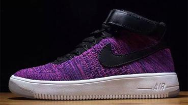 新聞速報 / Nike Air Force 1 Flyknit 'Purple'
