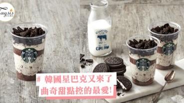 韓國星巴克曲奇甜點,Shaked Cookies Cake大熱的曲奇口味,吃到胖也願意啊~