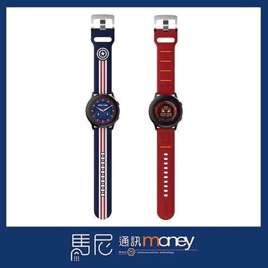 原廠 三星 SAMSUNG Galaxy Watch MARVEL 漫威替換錶帶/20mm/矽膠錶帶【馬尼通訊】。手機與通訊人氣店家馬尼行動通訊的穿戴裝置-配件有最棒的商品。快到日本NO.1的Raku