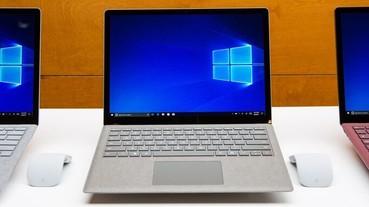新版 IME 狀況不斷,如何切換回舊版 Windows 10 輸入法?