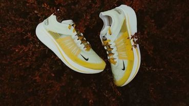 Nike Zoom Fly SP 全新「Dark Citron」配色登場!