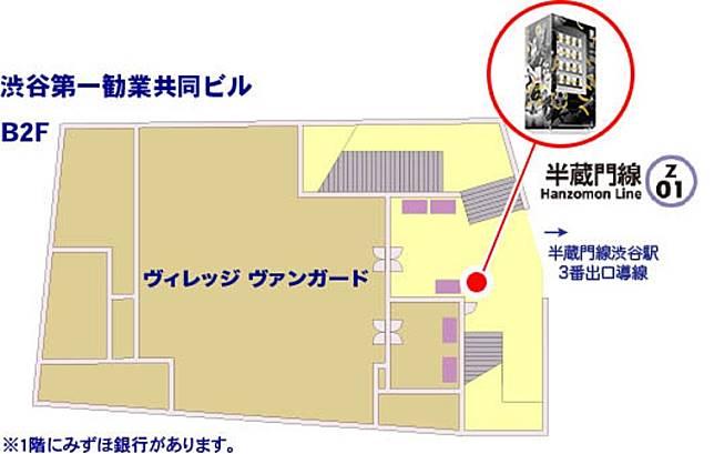 這款售賣機位於涉谷區宇田川町23-3 涉谷第一勧銀共同建築地下2階。(互聯網)