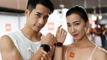 小米手環 3 上市囉!AMAZFIT 運動手環、米動手錶也一起來了