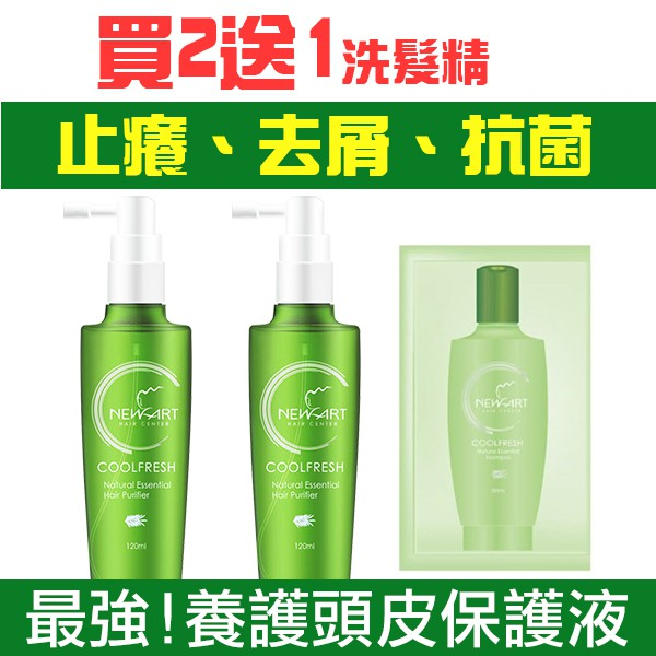 99-712053-02♦南台灣第一個通過台灣化妝品GMP/ISO22716的專業髮妝品製造商。♦全台唯一以電子廠及製藥廠規格,塑造「類無塵室」髮妝品生產環境。♦擁有30年以上的髮妝品研發經驗與藥師級