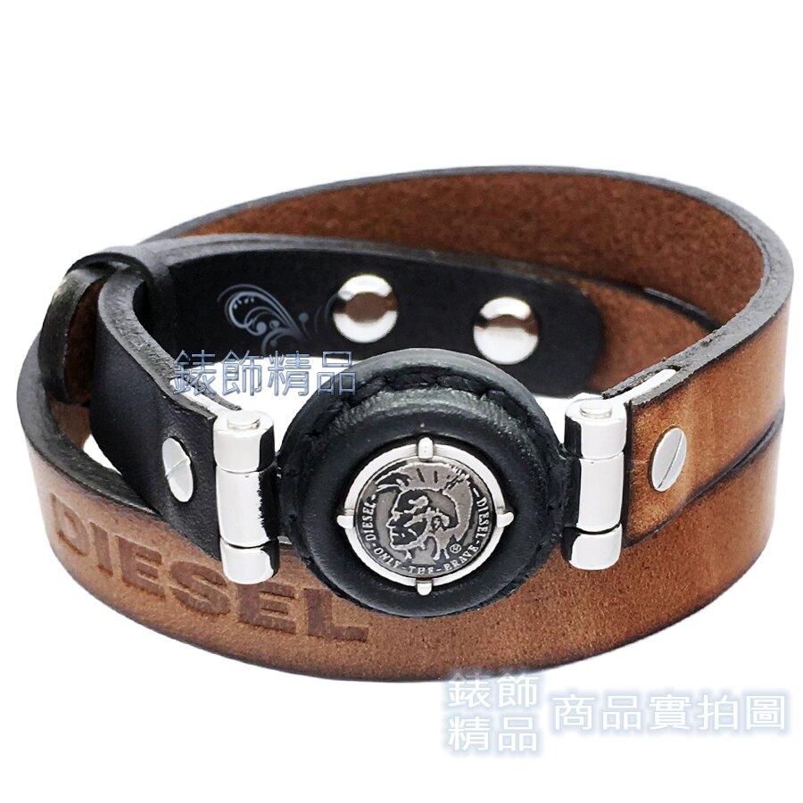 【錶飾精品】DIESEL飾品 DX1021040 咖啡色真皮環繞式男性手環 全新原廠正品 情人生日禮品
