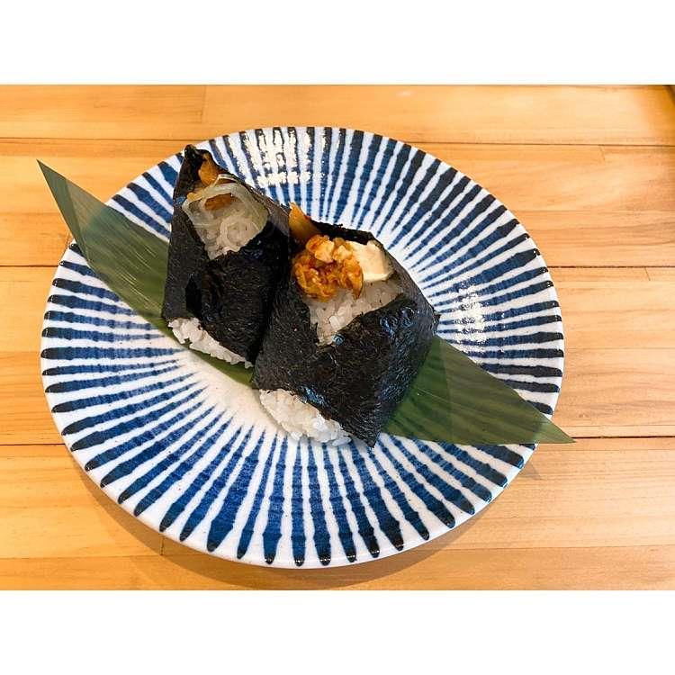 MOCHIKOさんが投稿した銀座弁当・おにぎりのお店沢乃の写真