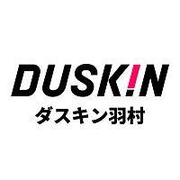 ダスキン羽村
