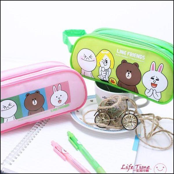 LINE FRIENDS 熊大饅頭人兔兔 雙層萬用筆袋!! n 絕對不能錯過的 人氣商品喔!!!