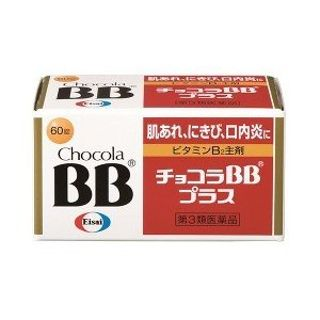 チョコラBBプラス