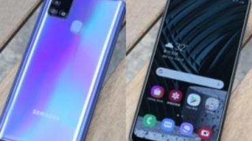七千元有找的超高CP值手機 三星Galaxy A21s開箱動手玩