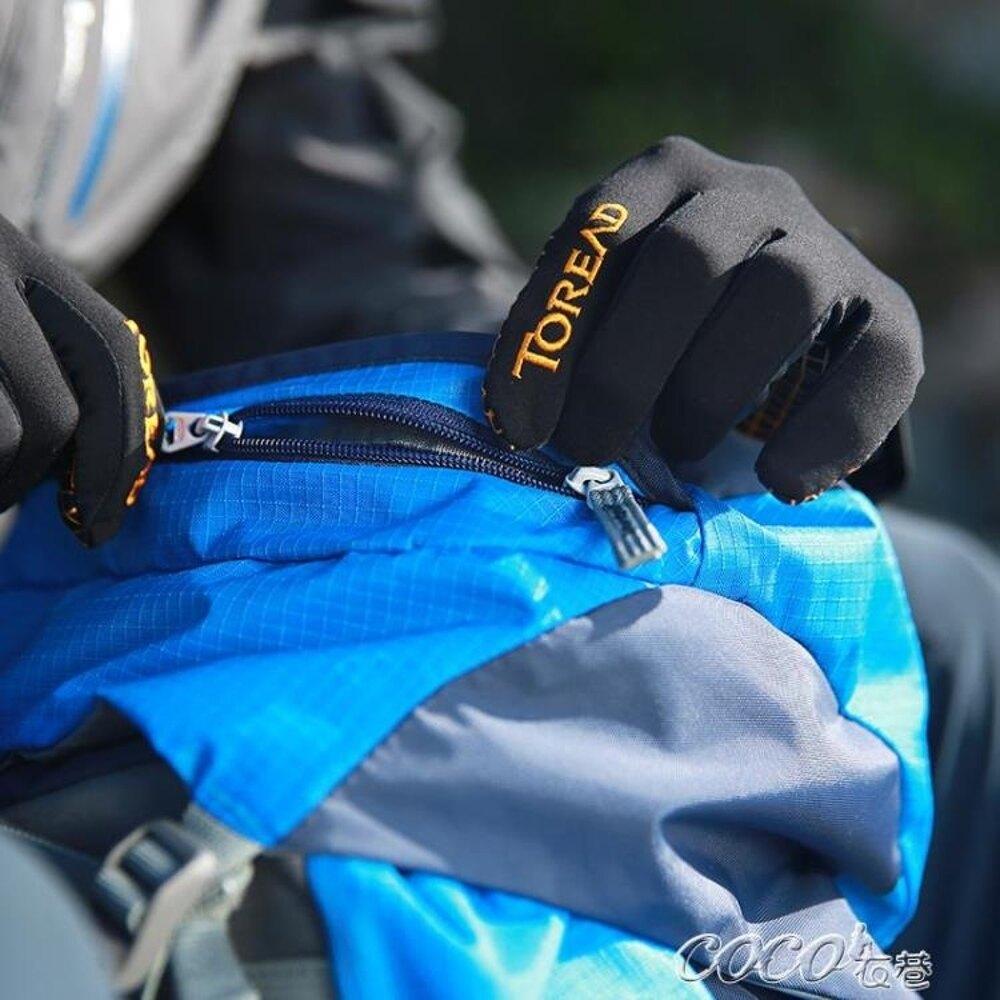 登山背包 秋冬新款男女通用60升戶外徒步登山雙肩背包ZEBE90890 coco衣巷