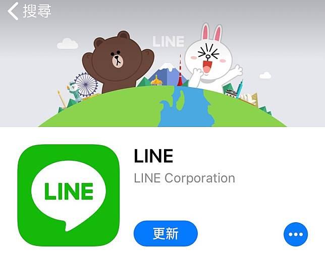 LINE IPAD 版不能使用語音通話請速更新