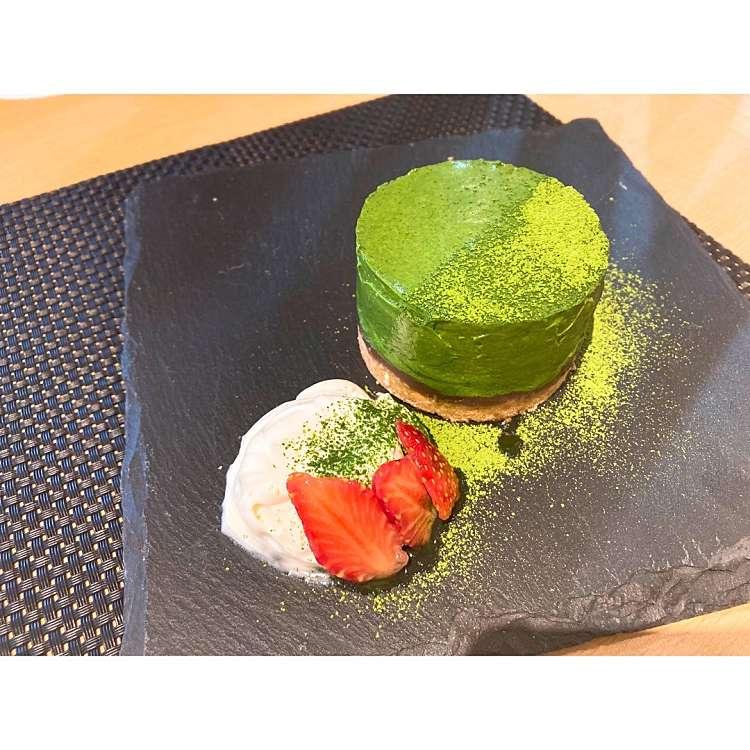[都内抹茶集。]をテーマに、LINE CONOMIのユーザーMOCHIKOさんがおすすめするグルメ店リストの代表写真