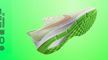 官方新聞 / 狂想疾速 Nike Air Zoom Pegasus 36 正式發表