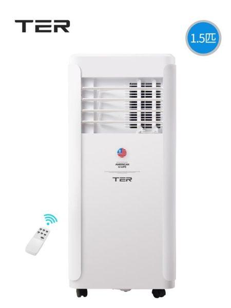 ter T-MK32K可移動空調一體機免安裝廚房1.5匹除濕制冷立式空調 米蘭潮鞋館 YYJ220v