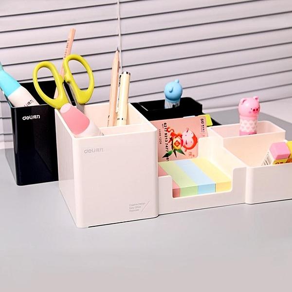 多功能筆筒創意時尚韓國小清新學生可愛文具收納盒桌面擺件