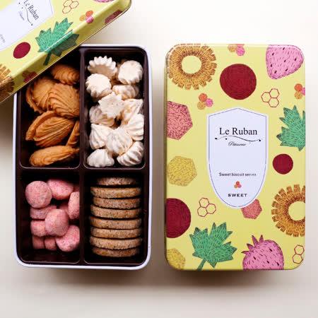 內含品項:1.椰子鳳梨蛋白餅2.楓糖餅乾3.蜜香紅茶沙布列餅乾4.草莓雪球