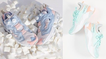 2019夏季冰淇淋球鞋特輯!adidas新款超夢幻又顯腿長!