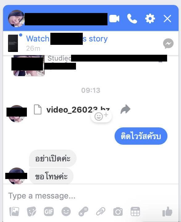 Facebook Video Post Spam Img 3