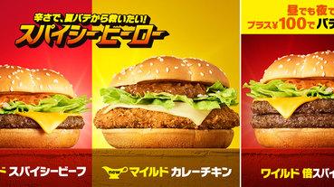 日本麥當勞美食菜單不怕看不懂!麥當勞早餐點餐教學攻略教你省錢又享高CP美味