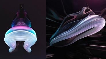 Nike 全新氣墊巔峰之作 AIR MAX 720 !入手前,你必須知道的七件事!