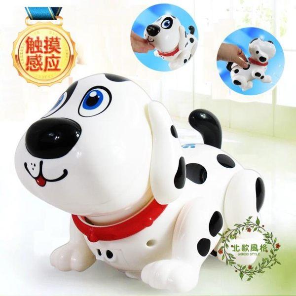 一件8折免運 兒童電動玩具小狗狗電子智能音樂機器笨笨狗走路會唱歌跳舞狗
