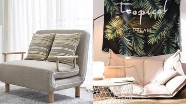 簡約單人沙發床 小坪數輕鬆打造高質感舒適空間