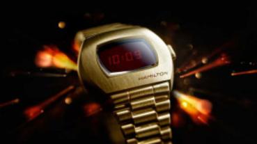 太空時代經典錶款重出江湖!HAMILTON「PSR」金光復刻LED跳字數位腕錶未來潮
