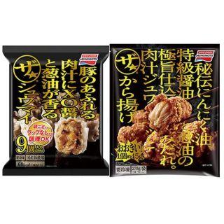 味の素 ザ★シューマイ/ザ★から揚げ