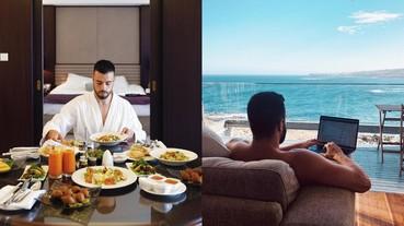 環遊世界年薪超過 29 萬港幣! 26 歲澳洲富豪聘請私人助理