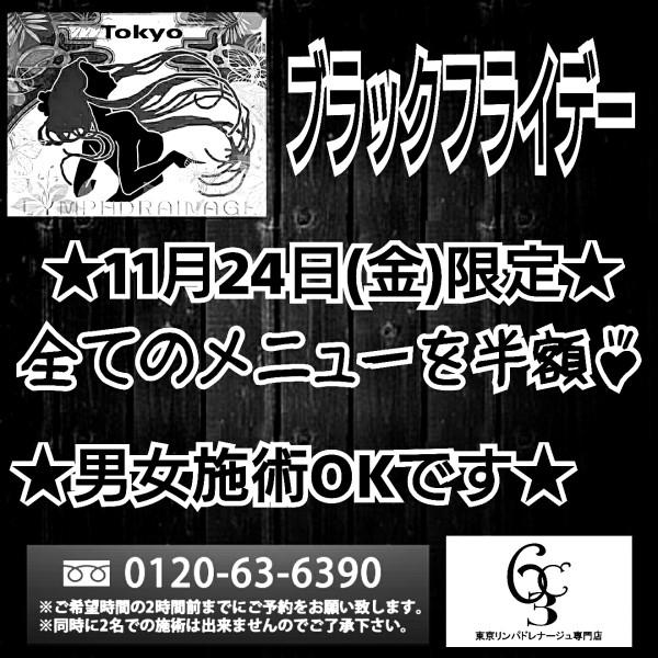 IMG_20171124_064523_406.jpg