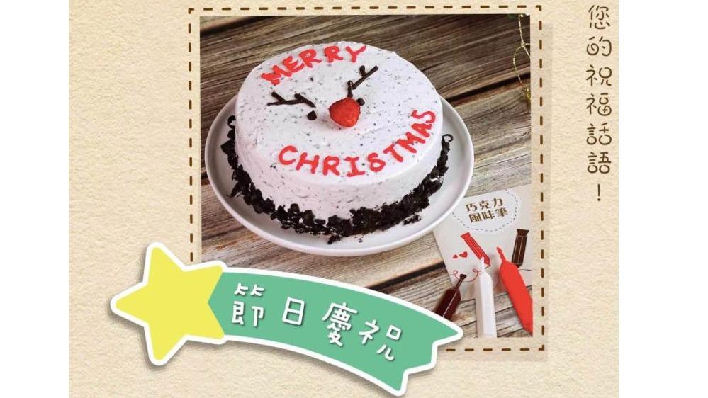 買回去自己做蛋糕!義美 DIY黑炫巧克力冰淇淋蛋糕