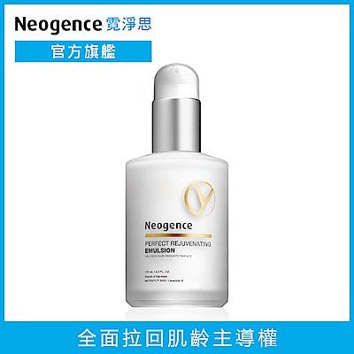 Neogence霓淨思 全能新生修護乳120ml