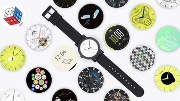 10天眾籌額破千萬!Ticwatch 新款智能手錶繼續熱賣,不到千元就買到