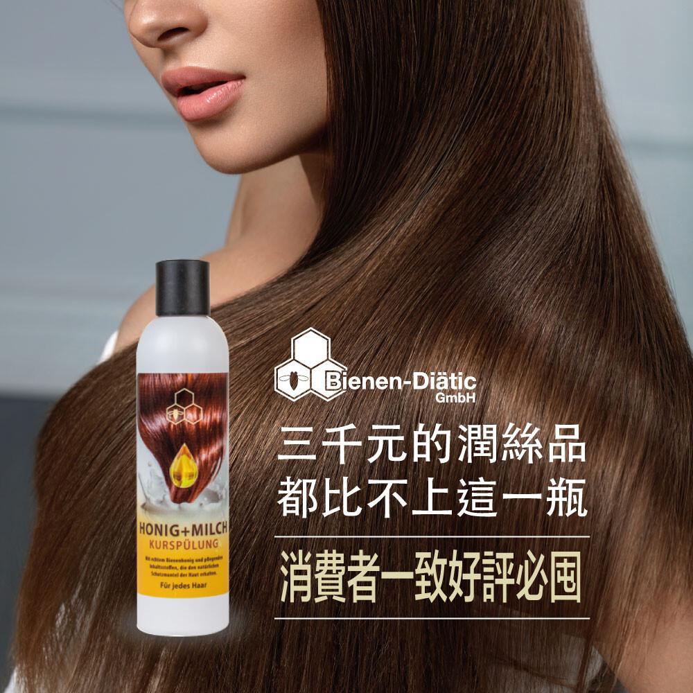 電視台推薦必囤 適用各種髮質.髮根不適用 乾用濕用都好~保護髮絲,恢復光澤彈性! 不含矽靈與類防腐劑,護色,吸收快不黏膩 ・保護頭髮,使頭髮柔順 ・滋潤頭髮,不再毛躁 ・親近大自然的清新香氣 ・好沖洗