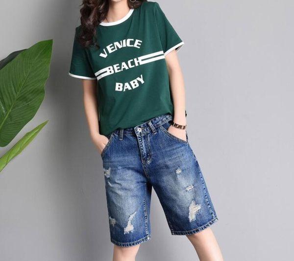 破洞五分褲女寬鬆高腰牛仔短褲女大碼薄款休閒5分直筒褲闊腿中褲