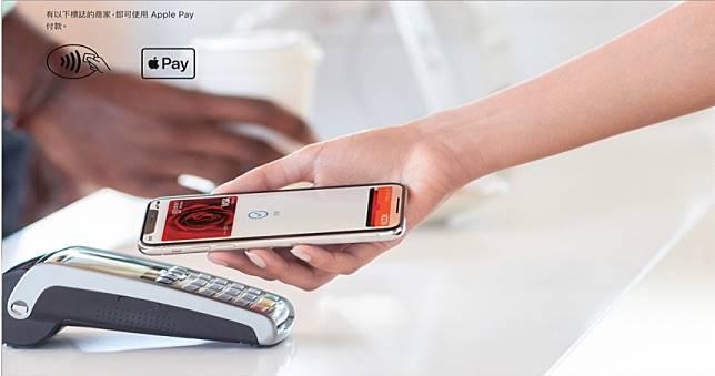 德議員提案禁Apple Pay獨佔iPhone NFC 蘋果:恐危消費者資安