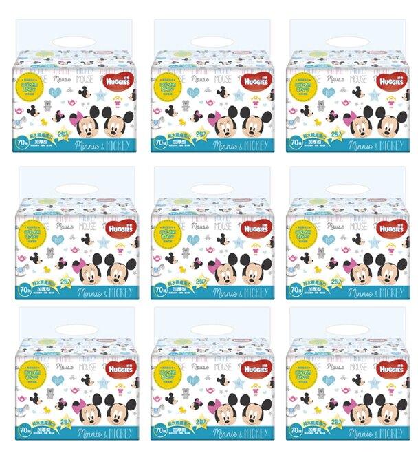 好奇 超純水濕巾厚型迪士尼版70抽*2包入*9串 (箱購)【德芳保健藥妝】