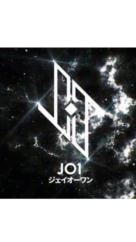 JO1【 本部 ( ⚠️雑談禁止 ) 】のオープンチャット
