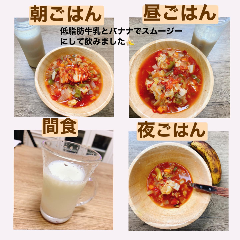 燃焼 ダイエット 脂肪 スープ 【プロ直伝】脂肪燃焼スープでリバウンドする原因とダイエット成功の4つのコツ