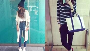 讓女孩買不停的「條紋」上衣 冬季可以怎麼搭?
