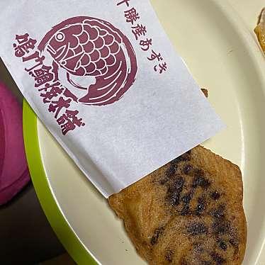 鳴門鯛焼本舗 阪急三宮駅前店のundefinedに実際訪問訪問したユーザーunknownさんが新しく投稿した新着口コミの写真