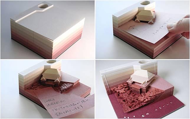 Omoshiroi Block กระดาษโน้ตแสนสนุกที่ยิ่งฉีกยิ่งใช้ ยิ่งได้เห็นอะไรเจ๋งๆ