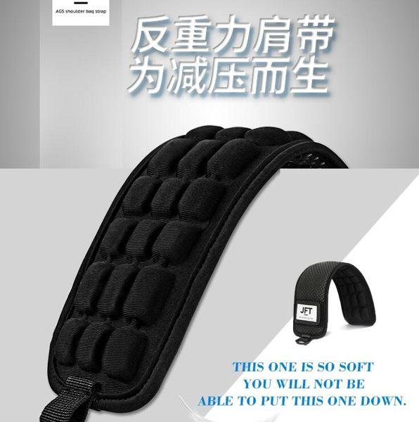 背包帶 jft反重力肩帶書包包帶子斜背雙肩墊減壓相機背帶配件加寬 - 古梵希