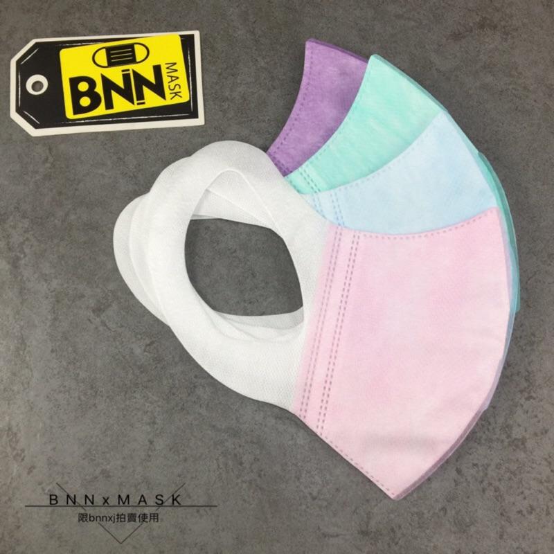 台灣製造BNNxMASK全館口罩現貨供應 直接下標即可出貨時間每週日晚上12點前截止訂-週一出貨日每週三晚上12點前截止訂-週四出貨日3D無痛感3層口罩 50入裝顏色:藍、粉、綠、白商品規格:包裝:5