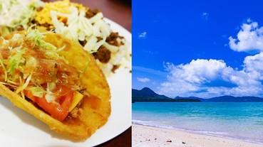 【日本】2019 沖繩自由行攻略:交通、景點、必吃美食、行程規劃、一日遊推薦,沖繩自助最強懶人包!